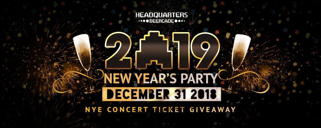 sasquatch ticket giveaway 2019